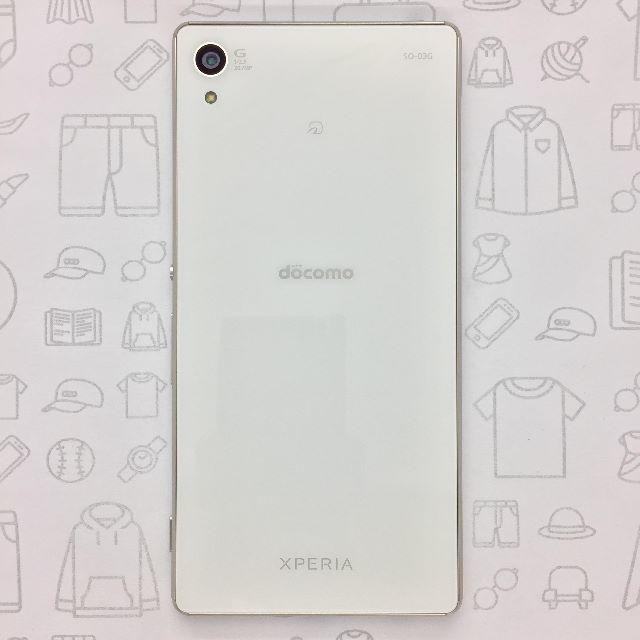 Xperia(エクスペリア)の【ラクマ公式】SO-03G 356534064590456 スマホ/家電/カメラのスマートフォン/携帯電話(スマートフォン本体)の商品写真