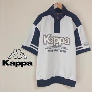 カッパ(Kappa)の【人気のハーフジップ】Kappa カッパ 半袖ジャージ ビッグロゴ(ジャージ)