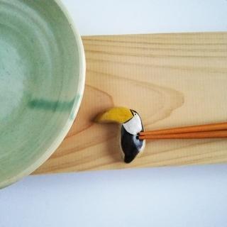 オニオオハシ 箸置き 単品(キッチン小物)