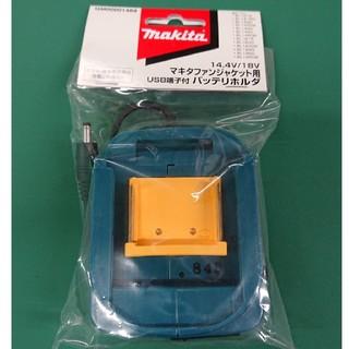 マキタ(Makita)のちくわ様専用 ファンジャケット用バッテリーホルダー2個(バッテリー/充電器)