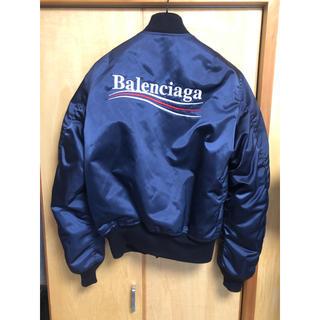 バレンシアガ(Balenciaga)の最終値下げバレンシアガブルゾン(ブルゾン)