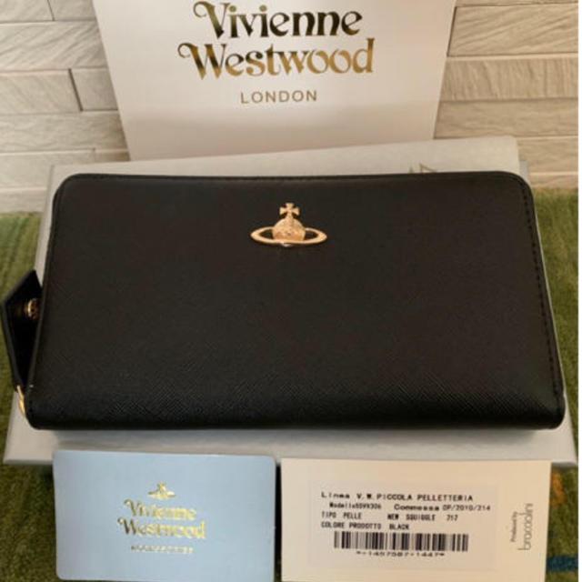 Vivienne Westwood - 新品未使用 Vivienne Westwoodの通販 by shop|ヴィヴィアンウエストウッドならラクマ