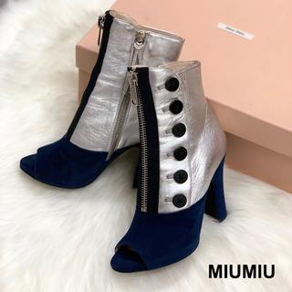 ミュウミュウ(miumiu)の915 ミュウミュウ ショートブーツ(ブーツ)