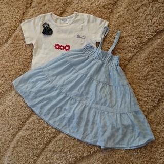 ブリーズ(BREEZE)のティアードスカート シャツ セット 90(スカート)