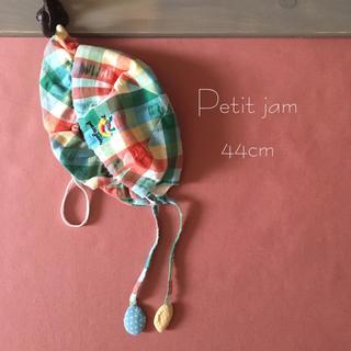 プチジャム(Petit jam)のご専用です♡ Petit jamフリル ベビー 帽子 *̩̩̥୨୧˖ 44cm(帽子)