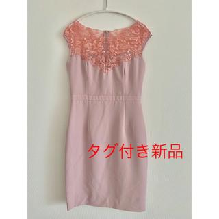 ドレス ワンピース グレイスフルスマイル(ひざ丈ワンピース)