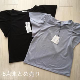 トッコ(tocco)のまとめ売り レディース(セット/コーデ)