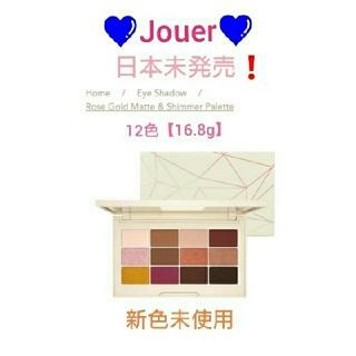 セフォラ(Sephora)のオススメ❕新品★Jouer♥️ アイシャドウパレット(12色)♥️ジュエ(アイシャドウ)
