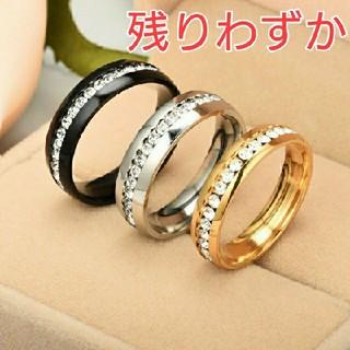 (580) サイズ充実! 輝く スワロ 1連巻き サージカルテンレス リング(リング(指輪))