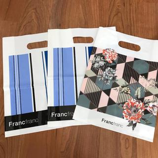 フランフラン(Francfranc)の新品 フランフラン ショップ袋 3枚セット(ショップ袋)