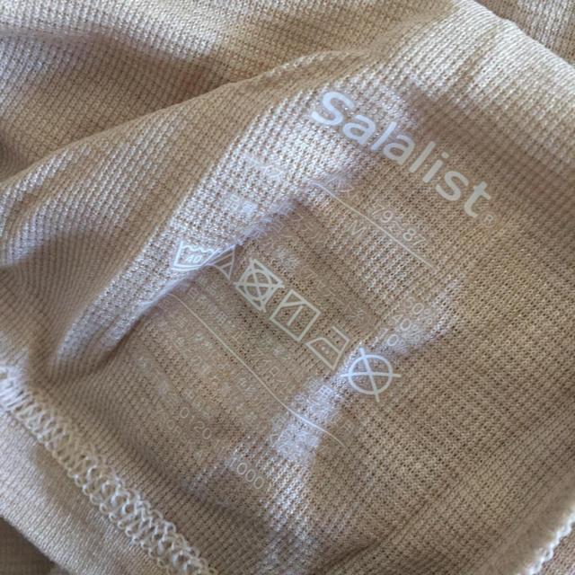 ベルメゾン(ベルメゾン)の新品 ベルメゾン  サラリスト 大汗さん フレンチ袖 M 3枚 レディースの下着/アンダーウェア(アンダーシャツ/防寒インナー)の商品写真