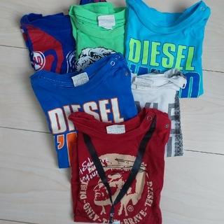 ディーゼル(DIESEL)の【ディーゼル】Tシャツセット6枚(シャツ/カットソー)