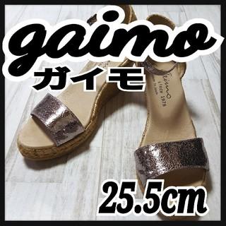ガイモ(gaimo)の美品 gaimo ガイモ ウェッジソールサンダル シルバー 25.5(サンダル)