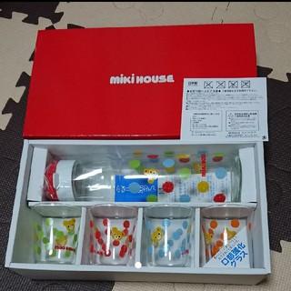 ミキハウス(mikihouse)のミキハウス グラス ボトルセット(グラス/カップ)