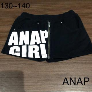 アナップキッズ(ANAP Kids)のANAP インパン付きショートパンツ(パンツ/スパッツ)