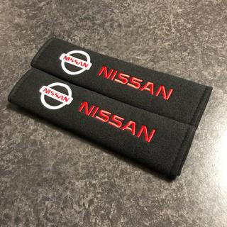 NISSANシートベルトカバー(車内アクセサリ)