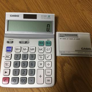 カシオ(CASIO)のCASIOの電卓(その他)