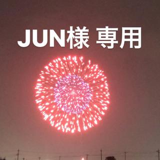 エグザイル(EXILE)のJUN様専用(その他)