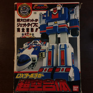 ターボレンジャー DXターボラガー 超空合体(特撮)