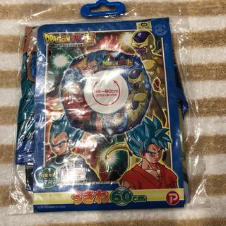 ドラゴンボール(ドラゴンボール)のドラゴンボール超 浮き輪60cm 新品未開封(マリン/スイミング)