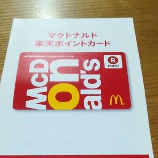ラクテン(Rakuten)の楽天ポイントカード マクドナルド(カード)