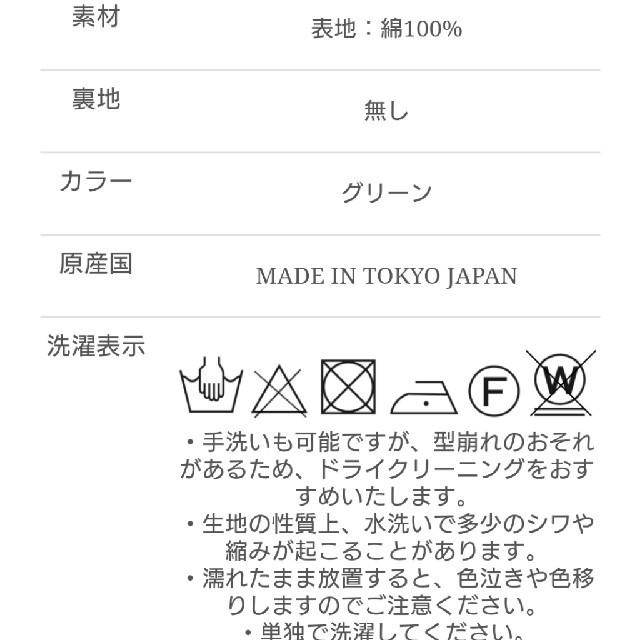Drawer(ドゥロワー)のobli 完売 グリーン タック ワンピース レディースのワンピース(ロングワンピース/マキシワンピース)の商品写真
