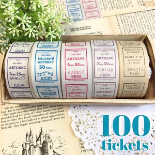 【100枚入り】ウクライナヴィンテージバスチケット5種20枚ずつ 計100枚(印刷物)