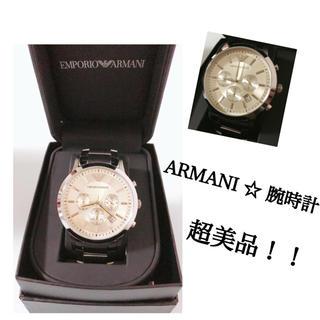 エンポリオアルマーニ(Emporio Armani)のARMANI☆腕時計(メンズ)(腕時計(アナログ))