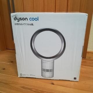 ダイソン(Dyson)の⭐タイムセール👀‼️8/25迄⭐dyson AM06DC30WS(used)(扇風機)
