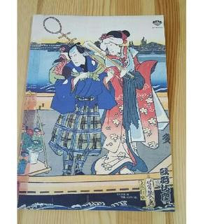 美品 平成11年 6月大歌舞伎筋書(伝統芸能)