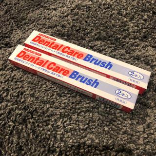ダイイチサンキョウヘルスケア(第一三共ヘルスケア)のデンタルケア歯ブラシ 4本セット 新品(歯ブラシ/デンタルフロス)
