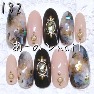 送料&カラー変更1色無料«182»ジェルネイルチップ♡*.