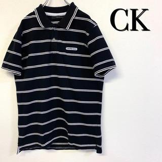 カルバンクライン(Calvin Klein)の美品 Calvin Klein ボーダー柄 ポロシャツ (ポロシャツ)