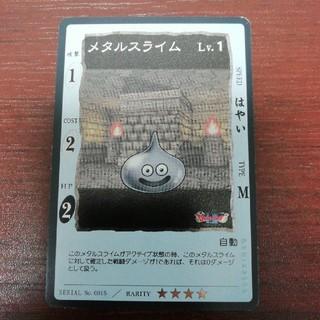 スクウェアエニックス(SQUARE ENIX)のドラゴンクエスト カード メタルスライム レア(シングルカード)