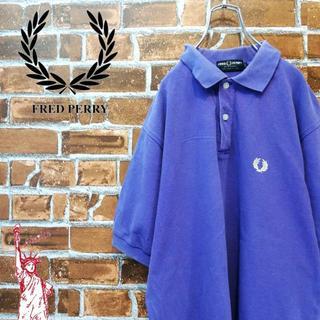 フレッドペリー(FRED PERRY)のフレッドペリー☆パープルカラー ビッグサイズ刺繍ロゴ ポロシャツ(ポロシャツ)