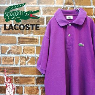 ラコステ(LACOSTE)のラコステ☆日本製人気パープルカラービッグサイズ刺繍ロゴ ポロシャツ(ポロシャツ)