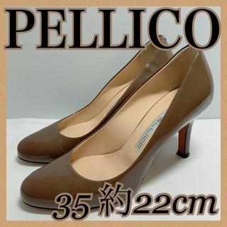 ペリーコ(PELLICO)の最終値下げ PELLICO ペリーコ  パンプス 35 約22cm ブラウン(ハイヒール/パンプス)