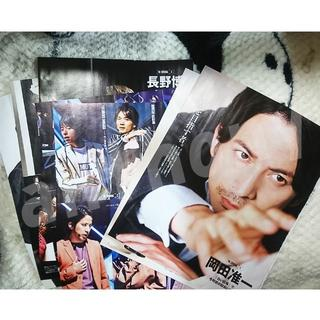 ブイシックス(V6)の岡田准一&V6「TVガイド2019.5.31」切抜き(アート/エンタメ/ホビー)