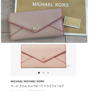 マイケルコース(Michael Kors)のマイケルコース ♡長財布(長財布)
