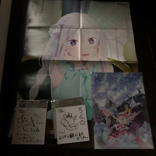 カドカワショテン(角川書店)のリゼロ ファイル(クリアファイル)