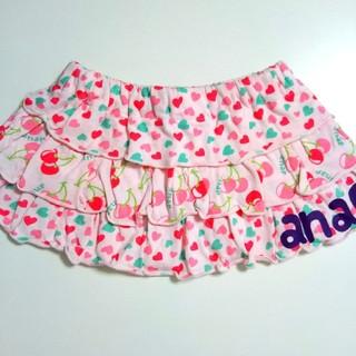 アナップキッズ(ANAP Kids)の【送料込】ANAP チェリーフリルスカート 100 アナップキッズ(スカート)