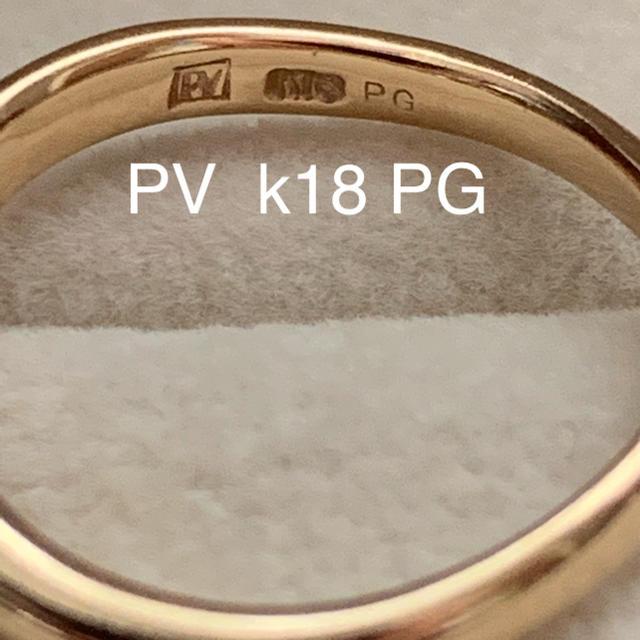 PonteVecchio(ポンテヴェキオ)のお値下げ ポンテヴェキオ  フラワーリング レディースのアクセサリー(リング(指輪))の商品写真