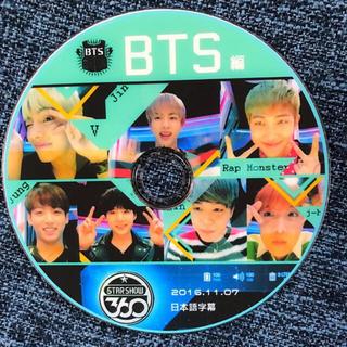 ボウダンショウネンダン(防弾少年団(BTS))の✤BTS✤360 STAR SHOW BTS編🌈💕(お笑い/バラエティ)