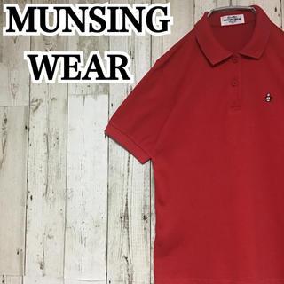 マンシングウェア(Munsingwear)の【マンシングウェア】【日本製】【ロゴ刺繍】【ワンポイント】【ポロシャツ】(ポロシャツ)