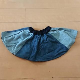 ブリーズ(BREEZE)のリバーシブル  スカート  90  ブリーズ(スカート)