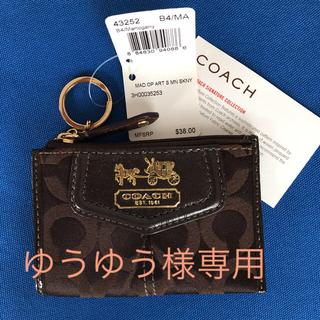 コーチ(COACH)のコーチcoachコインケース(コインケース/小銭入れ)