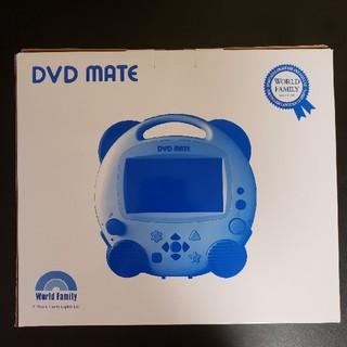 Disney - ディズニー英語システムDWE 『DVDメイト』