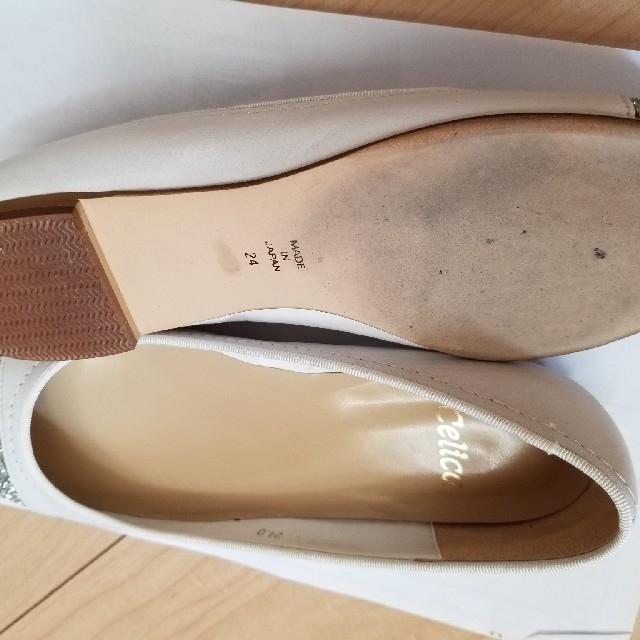 BARCLAY(バークレー)のバークレー celica 24センチ レディースの靴/シューズ(ハイヒール/パンプス)の商品写真