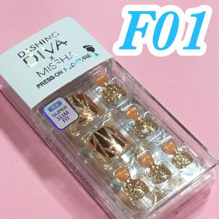 ★ひむ様専用★DASHING DIVA F01、H08 2点セット