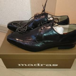 マドラス(madras)のマドラス  革靴  美品質  箱あり(ドレス/ビジネス)